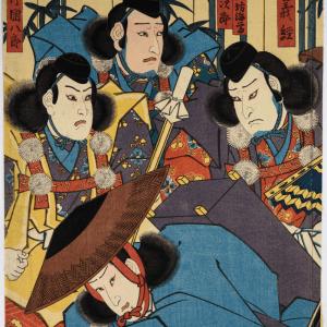 Japanese men - Japansk kunstplakat