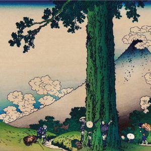 Mishima Pass in Kai province - Japansk kunstplakat