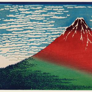 Volcano - Japansk kunstplakat